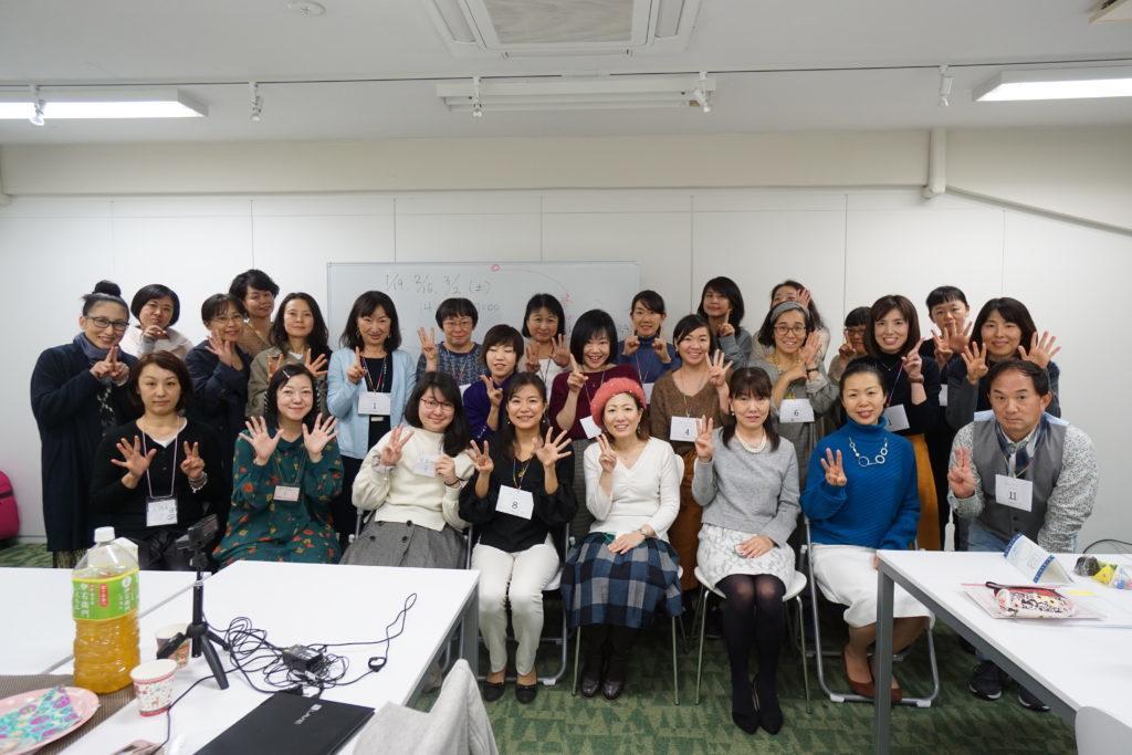 東京ホメオパシーセミナー