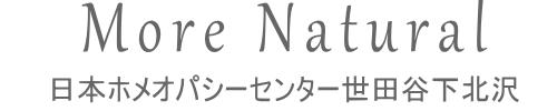 アトピーや発達障害児のためのホメオパシーなら、日本ホメオパシーセンター世田谷下北沢